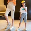 女童夏裝牛仔中褲2021兒童夏季破洞五分褲小女孩高腰薄款褲子外穿 一米陽光