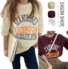 EASON SHOP(GQ0104)韓版復古撞色英文字母數字印花落肩寬鬆圓領短袖素色棉T恤裙女上衣服打底內搭寬版