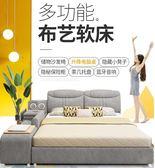 雙人床 布艺床可拆洗 现代简约榻榻米床双人床1.8米多功能床布床婚床主卧