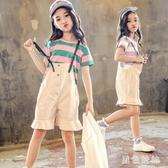 女童套裝 2019新款夏裝兒童超洋氣小女孩休閒兩件裝時髦夏季大童裝 GD1776【黑色妹妹】