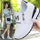 【快出】內增高樂福鞋春季新款一腳蹬女鞋單鞋厚底休閒鞋懶人小白鞋子