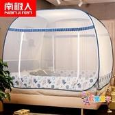 蚊帳 免安裝三開門拉鍊支架有底1.5米1.8m床雙人家用T 多款可選
