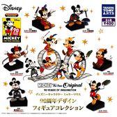 全套6款【日本正版】迪士尼90周年 經典公仔 扭蛋 轉蛋 米奇 Mickey TAKARA TOMY - 867613