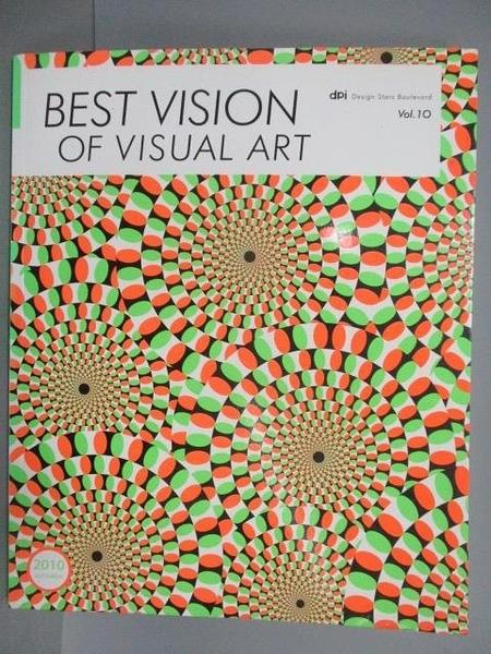 【書寶二手書T4/設計_QLX】Design Stars Boulevard_Vol.10