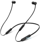 平廣 Beats BeatsX 黑色 藍芽耳機 台灣蘋果公司貨保固一年 耳道式 入耳式 X 頸掛式 W1晶片2018年