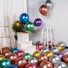 裝飾氣球金屬氣球婚房加厚防爆結婚婚禮場景佈置生日派對裝飾婚慶用品 快速出貨