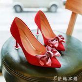 婚鞋 小清新高跟鞋細跟公主少女婚鞋紅色百搭貓跟鞋單 伊鞋本鋪