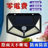 【現貨速出】太陽能燈戶外庭院燈人體感應家用室內室外LED新農村路燈防水壁燈igo