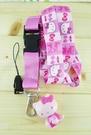 【震撼精品百貨】Hello Kitty 凱蒂貓~手機掛繩-櫻桃