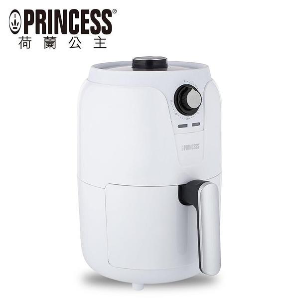 免運費【PRINCESS 荷蘭公主】1.6公升 免油 健康氣炸鍋 182035