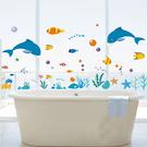 壁貼 海洋世界 創意壁貼 無痕壁貼 壁紙 牆貼 室內設計 裝潢【BF0982】Loxin