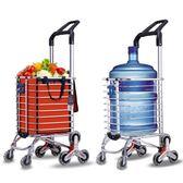 購物車買菜車小拉車可折疊爬樓手拉車便攜手推車老人拉桿拖車家用