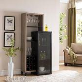 紅酒櫃 歐式客廳酒柜現代簡約小酒柜多功能儲物柜靠墻餐邊柜紅酒柜子家用 JD城市玩家