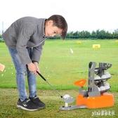 兒童高爾夫發球機套裝玩具戶外親子運動玩具男孩玩具高爾夫球 PA3096『pink領袖衣社』
