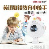 CD機 Qisheng/奇聲 dvd播放機藍牙壁掛cd播放機家用學生英語高清影碟機  雙11狂歡