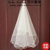 新娘頭紗簡約短款珍珠蕾絲邊白色結婚頭紗婚紗照頭紗  居家物語