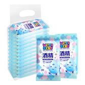 【水滴貝貝】酒精濕巾8抽x12包/袋 隨身包 連包