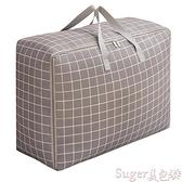 收納包 裝衣服棉被子子收納袋大號行李袋防水防潮家用衣物搬家打包整理袋  suger