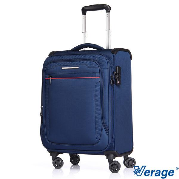 英國 Verage 維麗杰19吋 風格時尚系列登機箱-(藍)