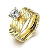 鈦鋼戒指 鑲鑽-時尚斜紋雙層套戒生日情人節禮物男飾品73le120[時尚巴黎]
