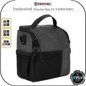 《飛翔無線3C》Tamrac 天域 Tradewind Shoulder Bag 3.6 手提單眼相機包◉公司貨◉攝影包