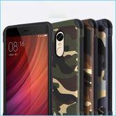 小米 紅米NOTE4X 紅米NOTE4 小米6 手機殼 保護殼 全包 防摔 迷彩手機殼