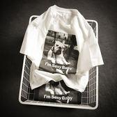 短袖男2018夏季新款潮流印花T恤男士打底衫圓領半袖體恤學生衣服   初見居家