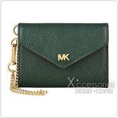 MK MICHAEL KORS MONEY PIECES金字LOGO牛皮5卡附鍊卡片夾零錢包(小/賽車綠)