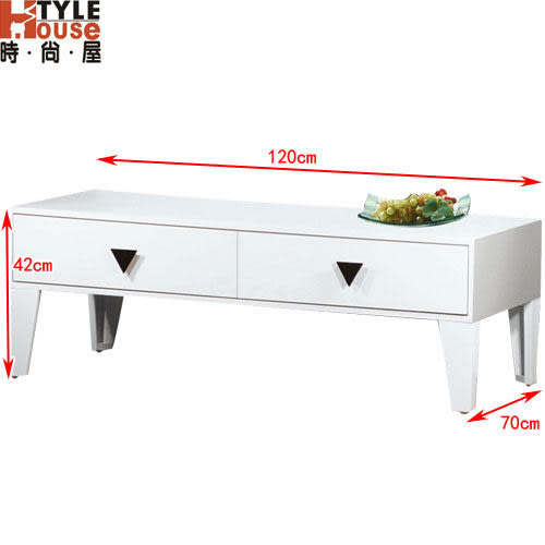 【時尚屋】[V]三角型白色大茶几98-61(免組裝)(免運費)(台灣製)