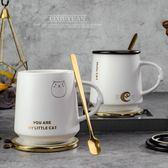 新年好禮 創意潮流家用陶瓷馬克杯子可愛帶蓋勺早餐咖啡杯女學生韓版喝水杯