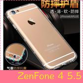 【萌萌噠】ASUS ZenFone 4 (5.5吋) ZE554KL 熱銷爆款 氣墊空壓保護殼 全包防摔防撞 矽膠軟殼 手機殼