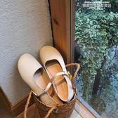 娃娃鞋單鞋可愛娃娃鞋顯瘦早秋一字扣平底單鞋小皮鞋女 【5月驚喜】