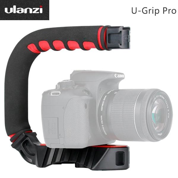 EGE 一番購】Ulanzi【U-Grip Pro】三冷靴手機提把 手持跟拍穩定器 U型支架【公司貨】