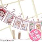 寶寶週歲12月份生日佈置 相框拉旗 派對必備