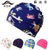 【全館8折】泳帽成人加大不勒頭護耳游泳帽