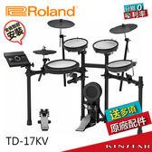 【金聲樂器】Roland TD-17KV 電子鼓 配備藍芽 網狀鼓面 分期零利率