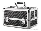 工具箱 鋁合金化妝箱 半永久紋繡工具箱專業手提 美發美甲美容工具箱 1995生活雜貨igo