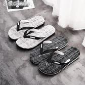 拖鞋 拖鞋男夏季韓版沙灘人字拖男潮涼拖百搭時尚外穿防滑室外按摩涼鞋 繽紛創意家居