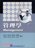博民逛二手書《行銷管理 : 行銷實戰與本土案例 = Marketing mana