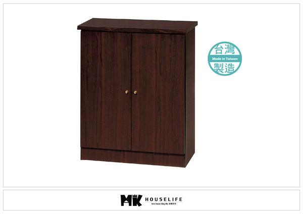 【MK億騰傢俱】AS301-01胡桃色2.5尺中鞋櫃