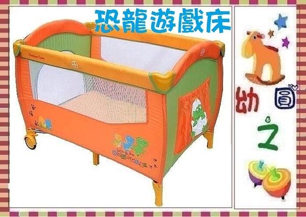 *幼之圓*mother s love恐龍家族 單層遊戲床~ 拱型遊戲床
