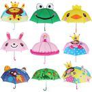 兒童雨傘幼兒園創意可愛卡通傘公主傘男女寶寶傘迷你小孩小童傘