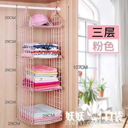 宿舍衣柜收納神器寢室必備衣柜子分層隔板衣櫥省空間置物架 三層衣架