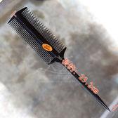 【美髮沙龍推薦】 DAY-DAY電木雙面刮梳 T621黑 [40644]