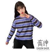 EASON SHOP GU9780 實拍刷毛加厚加絨撞色粗橫條紋短版圓領長袖T 恤大學T 女上衣服落肩棉T 恤內搭衫藍色