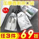 韓國旅行防水衣物收納袋 雜物衣服整理袋 束口袋 旅遊玩水 (超值5入)【AE16166】99愛買小舖