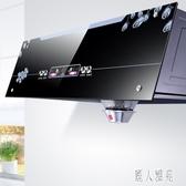 220V油煙機壁掛式頂吸式家用廚房中式老式抽煙機吸油煙機 DJ10983『麗人雅苑』