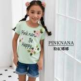 PINKNANA童裝-大童立體繡花造型棉質上衣38102