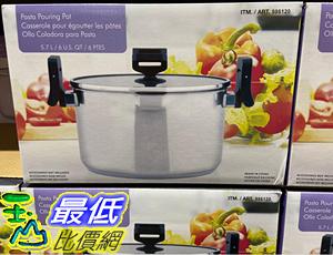[COSCO代購] C986120 POURING POT 6QT WITH LID 不鏽鋼雙耳湯鍋附玻璃蓋 容量: 5.7公升 24公分