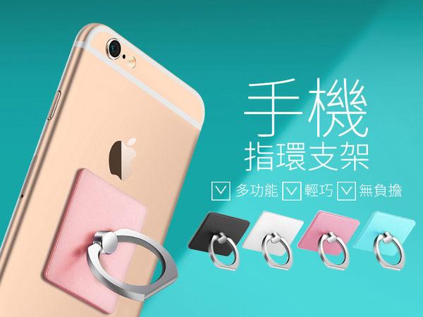 【DT髮品】黏貼式手機指環支架 360度可旋轉 指環架 手機支架 指環扣 金屬手機支架【0020175】